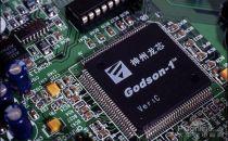 全球家77%手机产自中国:自主芯片不足3%
