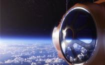 腾讯投资美国太空旅行公司世界景观