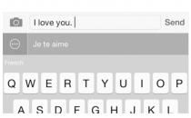 Slated:iOS平台上能自动翻译的输入法