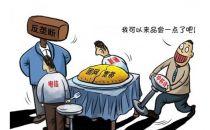 中国移动拿到固网牌照后,不会大肆竞争?