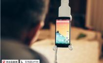 Sesame Phone免触智能手机:残疾人可用头控制