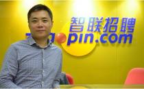 智联招聘第一财季净利980万美元 同比增26.8%