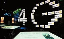 IDC时评:从FDD牌照发放看4G时代三强争霸