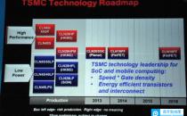 台积电完成16纳米手机芯片 能耗降低50%