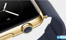 传Apple Watch生产订单超3000万 或明年初上市