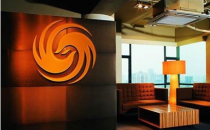 凤凰新媒体三季度营收7030万美元 同比增长14%