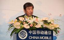 奚国华:中移动年底4G用户将达7000万 基站70万