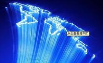 多芯光纤数据传输速度可达每秒255TB