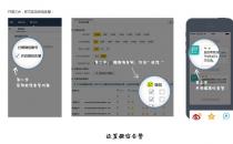 监控宝推出微信告警功能 优化升级报告