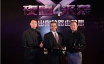 针对顶级无线路由器市场 网件发布NETGEAR 夜鹰X4