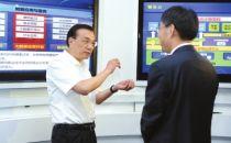 李克强:促进云计算创新发展 大力减轻小微企业负担