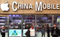 为了中国 苹果实体店也卖中国移动套餐了