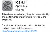 苹果发iOS8.1.1更新包 惠及iPad2和iPhone4S