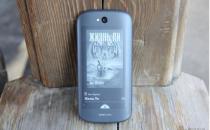 YotaPhone 2定于12月3日登陆英国市场