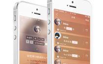 """""""扑哧""""半匿名社交App:调戏神器 让社交更欢乐"""