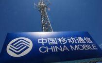 中国移动与浙江省政府签署战略合作协议