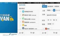 人人公司千万美元投资香港高高客