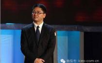 刘强东:今年核心目标是进村 假货是电商最大瓶颈
