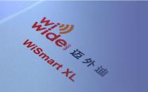 WiFi运营商迈外迪获大众点评投资 金额过亿