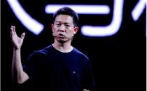 港媒称乐视CEO贾跃亭因患肿瘤在港治疗