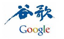 欧洲议会将表决拆分谷歌议案:剥离搜索业务