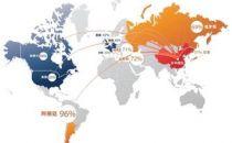 """跨境购物大热:电商集体""""买遍全球"""""""