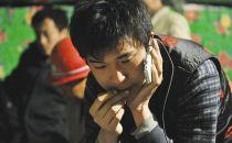 四川省康定县发生6.3级地震 通信业全力保障灾区通信