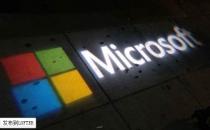 微软起诉美国国税局 称后者查税手段不透明