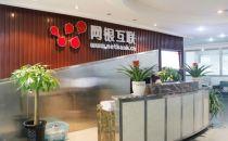 中国IDC圈独家探营:网银互联