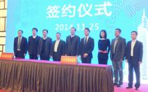 京东集团旗下拍拍网正式落户南京