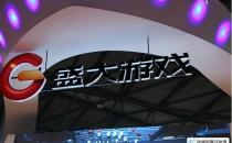 盛大游戏私有化进展:陈天桥辞去董事长一职