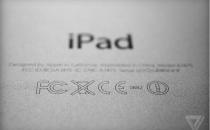 美国颁布电子标签法 电子设备不必贴标签
