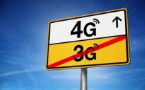 4G时代OTT服务跃进 运营商该如何反击?