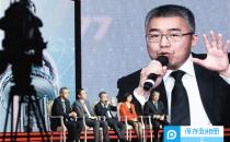 百视通东方明珠合并:黎瑞刚欲造千亿传媒帝国