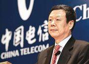 中国电信中高层调整续:多个省公司负责人更换
