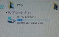 日本推全球最小PC 仅U盘大小