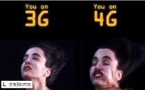 中国4G发牌这一年:TD-LTE大跃进