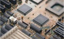 全球半导体市场前景大好 微芯片销售回升
