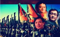 IDC预测:2015年中国IT崛起 BAT或将挑战谷歌