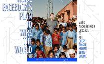 Facebook下一个十年:连接那些还没能上网的人