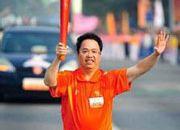 中移动广州分公司原党委书记涉嫌受贿受审