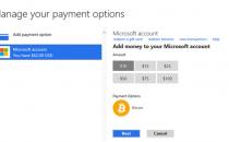微软官方商店也开始支持比特币支付