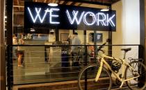 办公场地租赁公司WeWork融资3.55亿美元