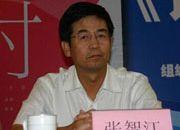 联通张智江被调查 曾主管百亿网络建设投资