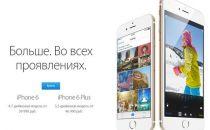 卢布加速贬值:俄罗斯iPhone 6全球最便宜
