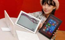 LG推全新Win8.1平板 可变形设计+11h长续航
