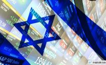 中国投资者青睐以色列科技新兴企业