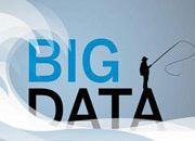 企业大数据部署的新选择