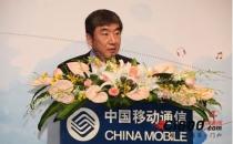 奚国华:移动明年将售2.5亿台终端 4G手机占2亿
