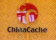 蓝汛ChinaCache宣布启动千万美元股票回购计划